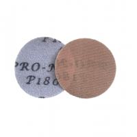Brusne mrežice Ø50mm (15 kom)