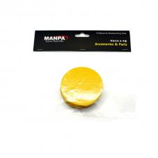 Manpa Flex Schleifpapier 75 mm
